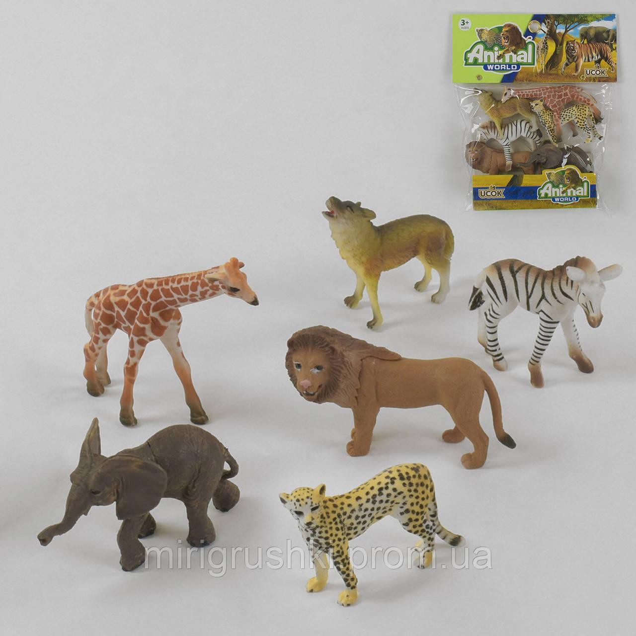 Набор диких животных 2Y 306001 (85999) в кульке