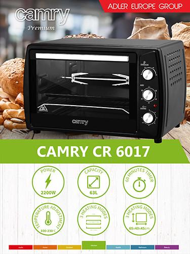 Электродуховка Camry CR 6017 объем 63 литра с конвекцией , грилем и подсветкой