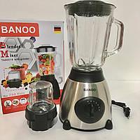 Блендер стационарный с чашей Banno кофемолка на 2 режима 1,5 литра 750Вт Германия