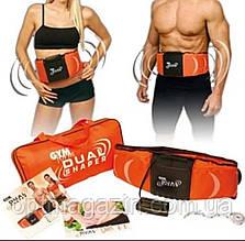 Пояс для схуднення Relax Dual Sharper. Пояс вібраційний Gymform Dual