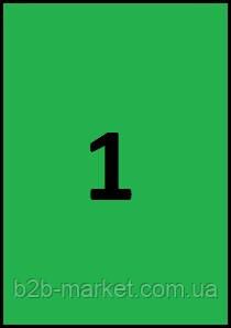 Етикетка самоклеюча 1шт, 210х297мм А-4 (100 аркушів)
