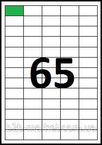 Етикетка гладенький папір 65шт, 38х21,2мм А-4 100арк.