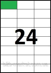 Етикетка гладенький папір 24шт, 70х37.1мм А-4 100арк.