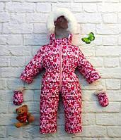 Зимний слитный теплый комбинезон детский 82-92см на овчине для девочки