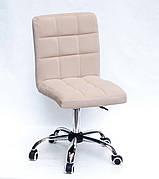Кресло офисное  на колесах  AUGUSTO  СН-OFFICE  бархат , БЕЖЕВЫЙ B-1005