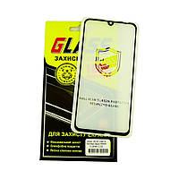 Защитное стекло Honor 20i/Honor 20 Lite/Honor 10i (0.3 мм, 4D ARC Люкс) черное, хонор 20 лайт