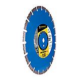 Круг алмазный отрезной 1A1RSS/C1-H 350x3,5/2,5x10x25,4-21 F4 Baumesser Beton PRO, фото 2