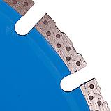 Круг алмазный отрезной 1A1RSS/C1-H 350x3,5/2,5x10x25,4-21 F4 Baumesser Beton PRO, фото 3