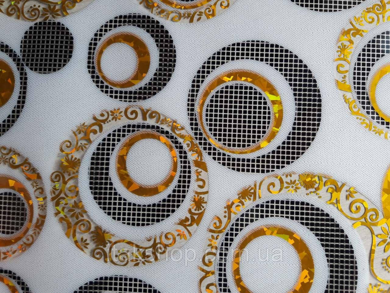 М'яке скло Скатертину з лазерним малюнком для меблів Soft Glass 1.5х0.8м товщина 1.5 мм Кола на білому тлі