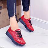 Женские кроссовки красные натуральная кожа, фото 5