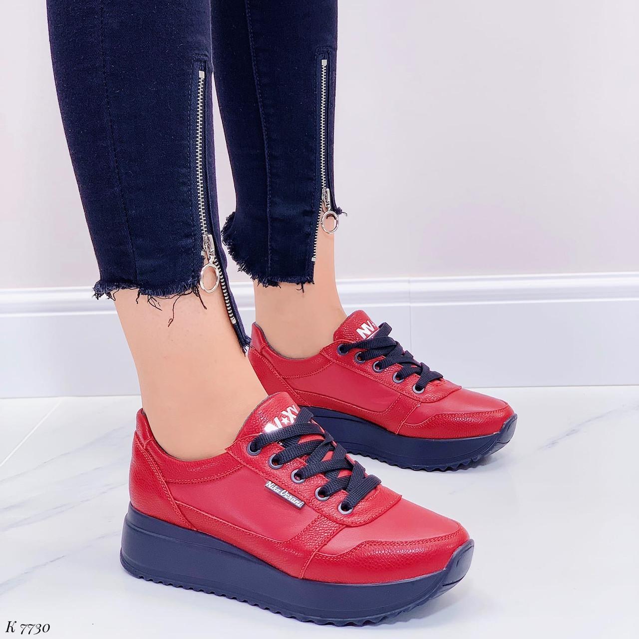 Женские кроссовки красные натуральная кожа