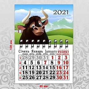 Календарь на магните год Быка 2021 А7 100