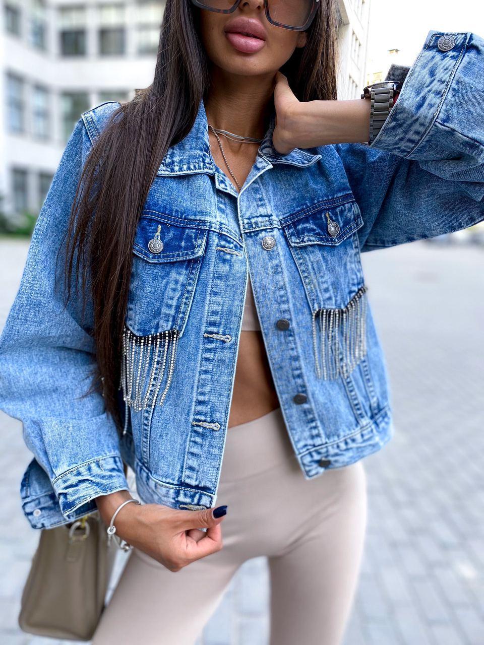 Женская джинсовка оверсайз с бахромой на карманах из страз джинсовая куртка