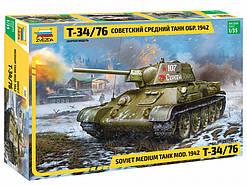 """Сборная модель """"Советский средний танк Т-34/76 обр. 1942 г."""" (масштаб: 1/35) Zvezda (3686)"""