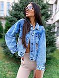 Женская джинсовка оверсайз с бахромой на карманах из страз джинсовая куртка, фото 4
