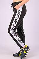 Штаны спортивные женские Золото А793-1-1. 3XL/4XL. Размер 44-46