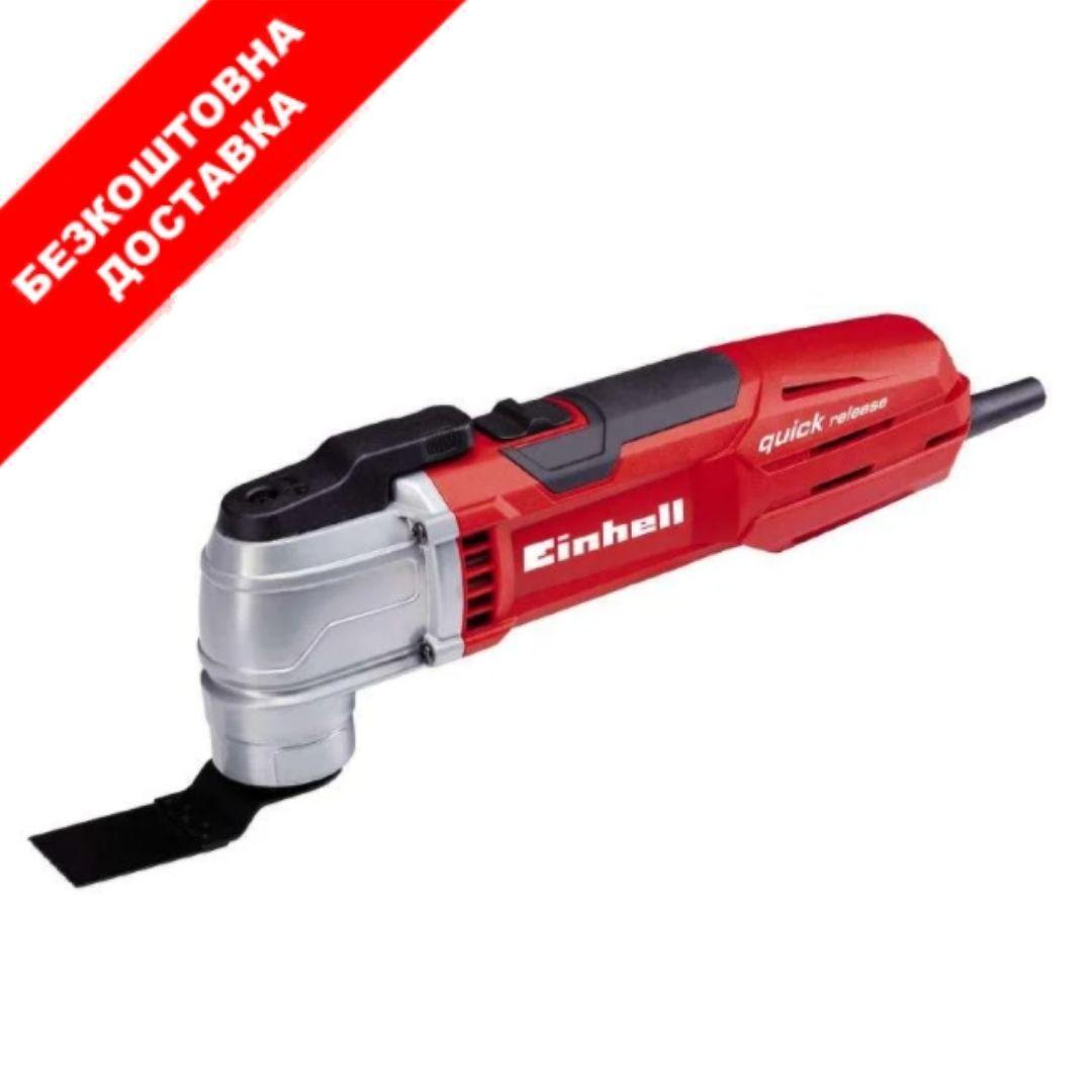 Многофункциональный инструмент Einhell TE-MG 300 EQ
