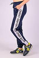 Штаны спортивные женские Золото А793-1-2. XL/2XL. Размер 42-44