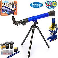 Игровой набор исследователя, микроскоп, телескоп, 16 предметов, Limo Toy, SK 0014