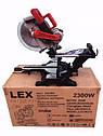Пила торцовочная торцовка LEX LXCM305 - 305 мм диск   Лазерный указатель   Ременная передача, фото 3