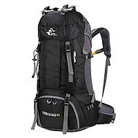 Рюкзак туристический Winmax Trekking, 60 литров