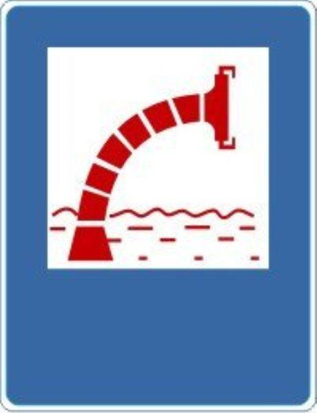 Наклейка «Пожарный источник воды»