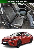 Чехлы на сиденья Toyota Camry V70 '18-. из Экокожи. Авточехлы Тойота Камри Кемри в 70