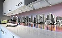 Виниловый 3Д кухонный фартук Радужное отражение (самоклеющаяся пленка ПВХ скинали) город небоскребы Серый 600*2500 мм, фото 1