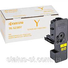 Заправка картриджа Kyocera TK-5230Y yellow для Kyocera M5521CDN, M5521CDW, P5021CDN, P5021CDW