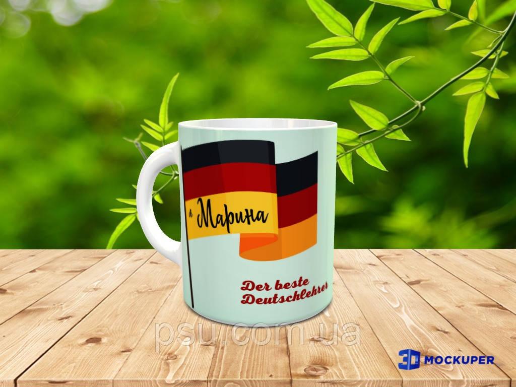 Чашка учителю немецкого языка