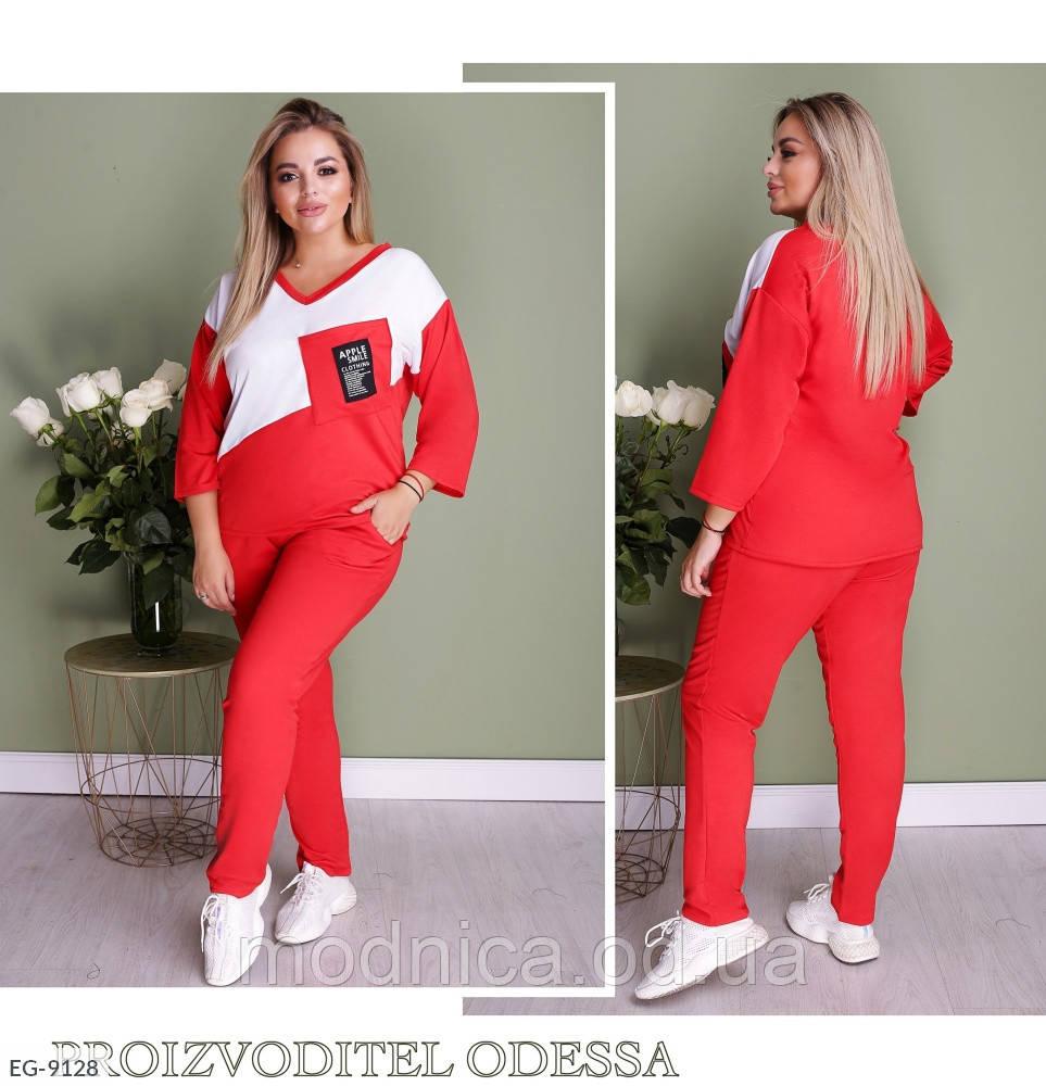 Женский спортивный костюм ботал, размеры: 50-52, 54-56, 58-60