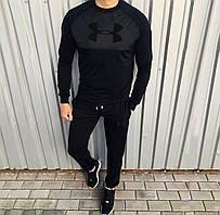 Чоловічий осінній костюм Under Armour повністю чорний (репліка)