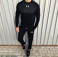 Спортивний костюм чоловічий чорний весняний з білим лого Under Armour (репліка)