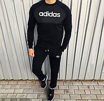 Штани + світшот чоловічий комплект Adidas весна-осінь чорний (репліка)