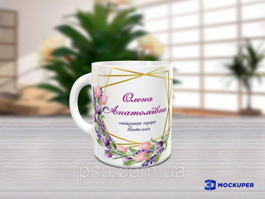 Чашка учетелю цветы 2