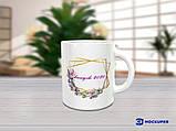 Чашка учетелю цветы 2, фото 2