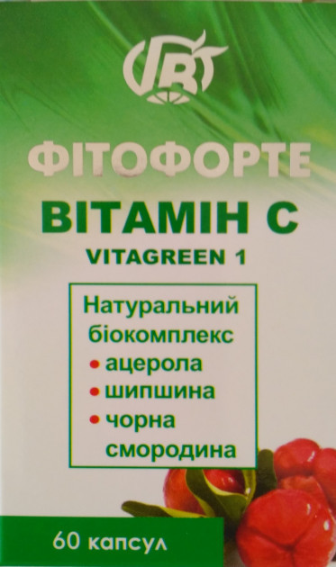 "Фитофорте ""Вітамін С"" Грін Віза, 60 капсул ацерола"
