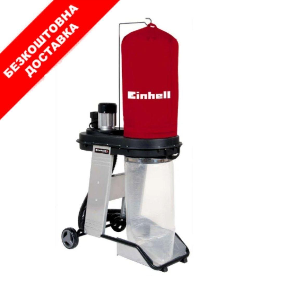 Пылесос для сбора стружки Einhell TE-VE 550 A New