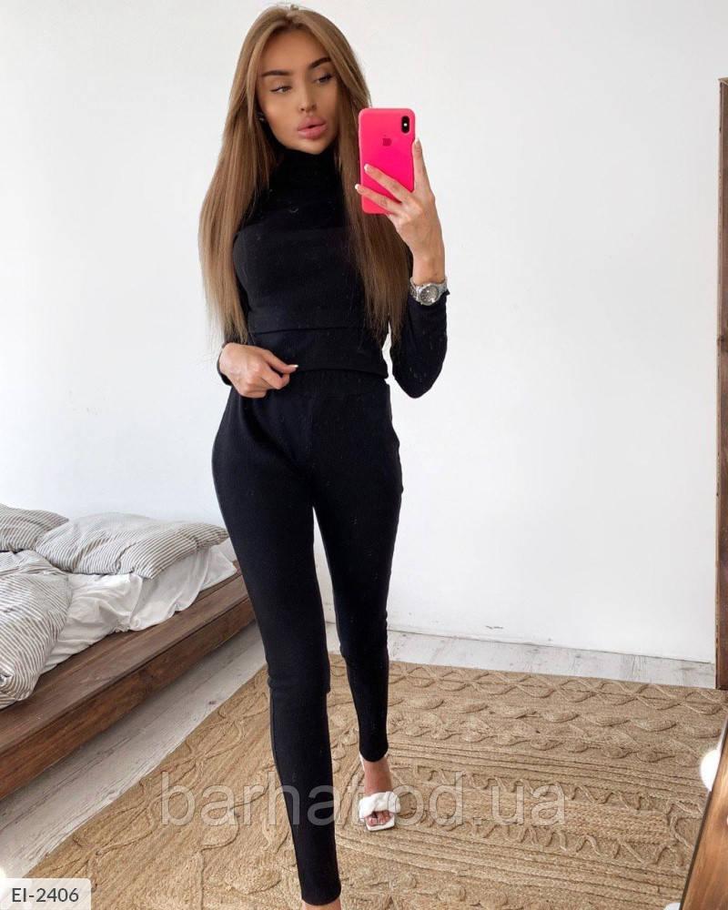 Женский Спортивный костюм на осень 42-44 размера