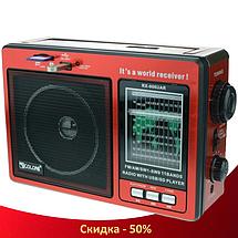 Радіоприймач GOLON RX-006UAR - Великий портативний радіоприймач - колонка MP3 з USB і акумулятором Червоний, фото 2