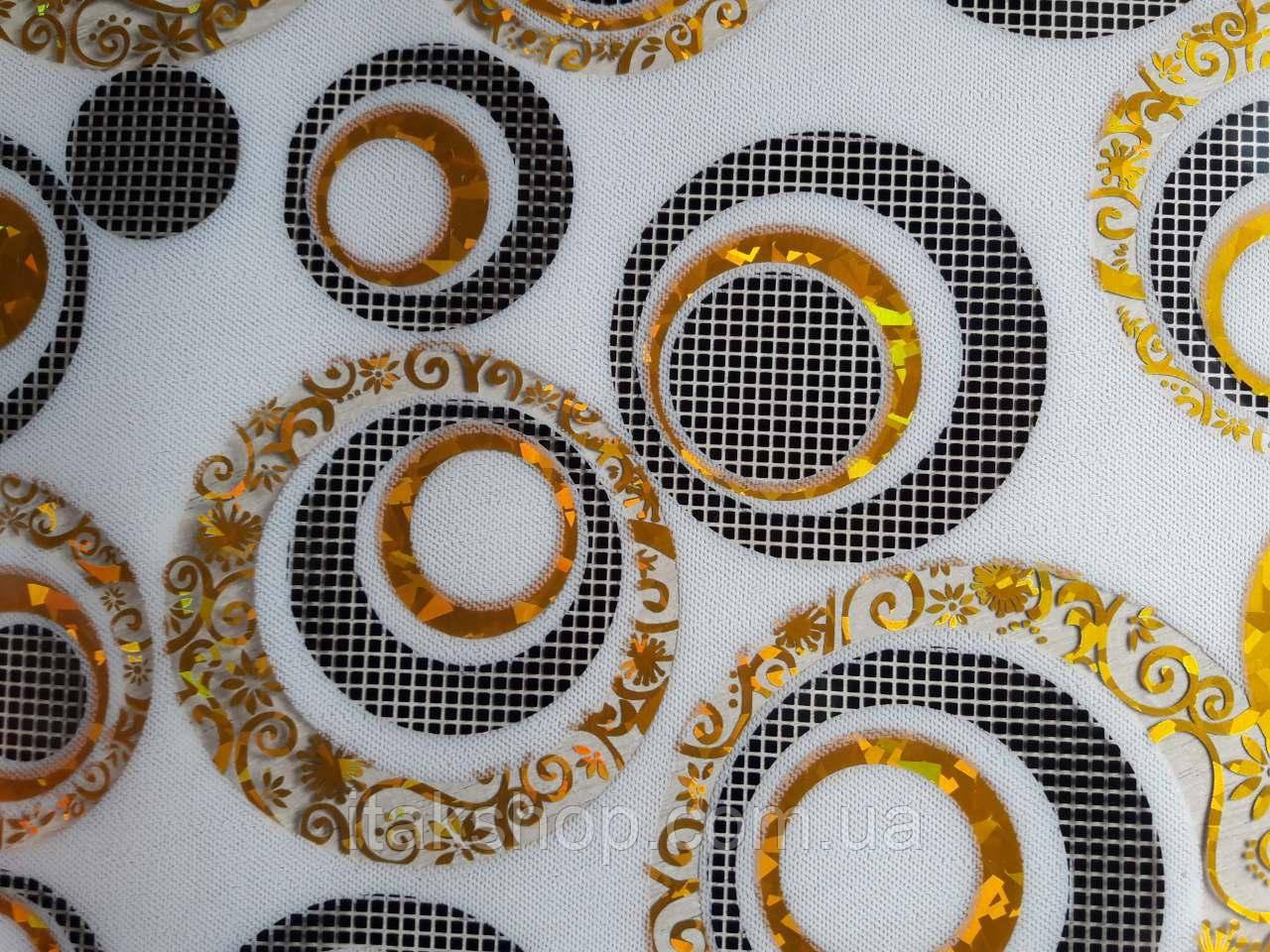 Мягкое стекло Скатерть с лазерным рисунком для мебели Soft Glass 3.0х0.8м толщина 1.5мм Круги на белом фоне