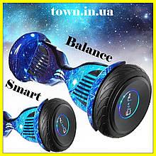 Гироскутер Smart Balance Wheel 10,5 дюймов синий космос для детей и взрослых.Гироборд для детей