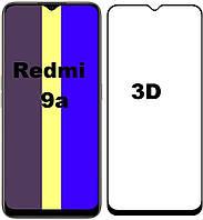 Защитное стекло 3D на Xiaomi Redmi 9a (сяоми ксиоми редми 9а)