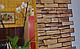 Листовая панель ПВХ на стену Регул, Сланец (Пиленый настоящий Желтый), фото 8