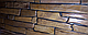 Листовая панель ПВХ на стену Регул, Сланец (Пиленый настоящий Желтый), фото 6