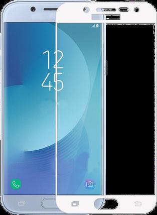 Защитное стекло Samsung Galaxy J3 (2017) (0.3 мм, 3D) белое, самсунг ж3, фото 2