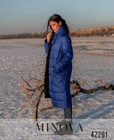 Женская двустороння куртка на синтепоне