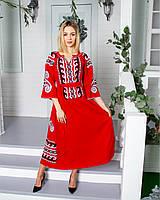 Оригінальне довге яскраве жіноче плаття вишиванка з тканини льон