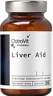 Поддержка печени OstroVit - Liver Aid (90 капсул)