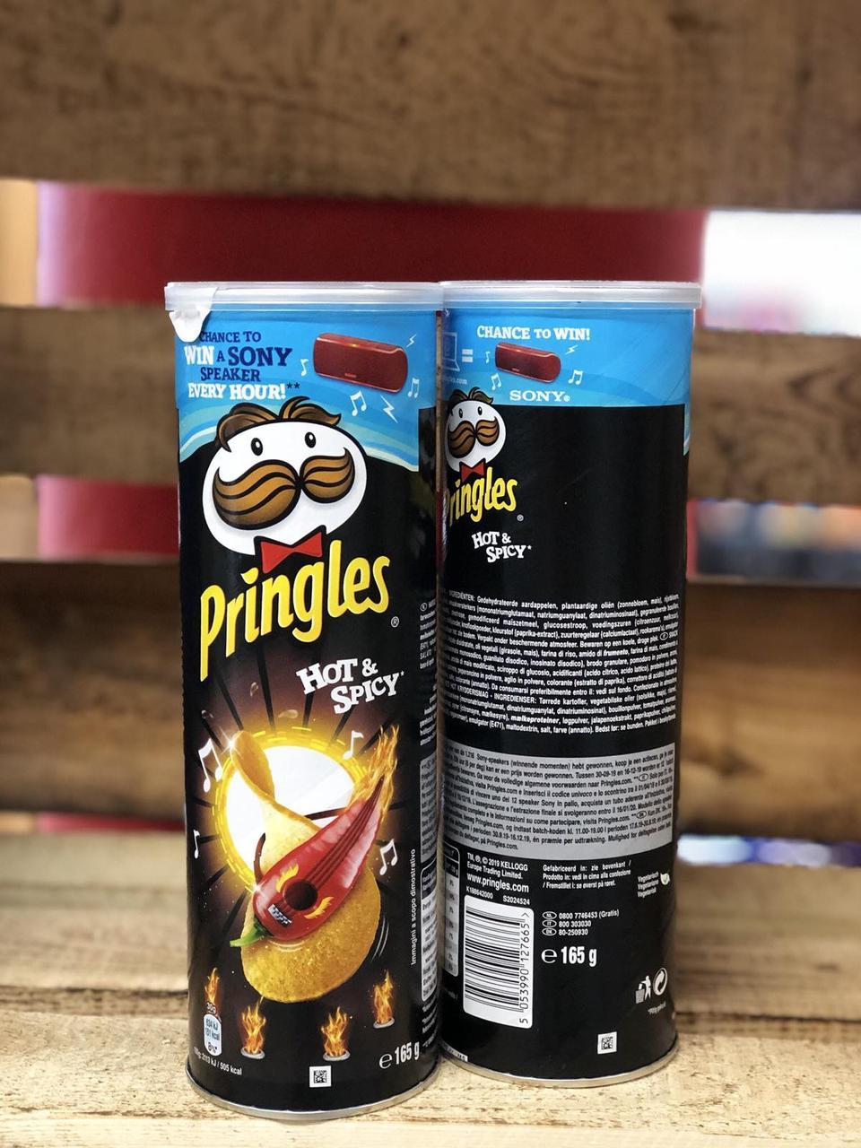 Чипсы Pringles Hot  Spicy 165Г